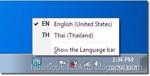 ตั้งค่าคีย์บอร์ดภาษาไทย windows 7