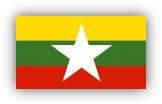 ธงชาติประเทศเมียนม่า (พม่า)