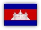 ธงชาติประเทศกัมพูชา