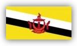ธงชาติประเทศบรูไน