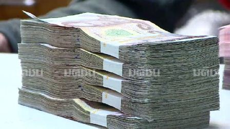 ข้าราชการ 2 ล้านคน เฮ! คลังโอนเงินตกเบิก มิ.ย.นี้