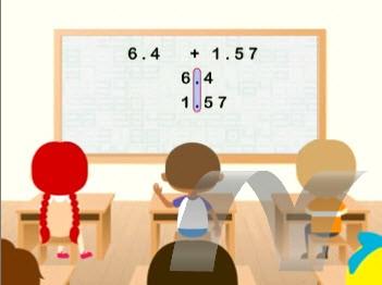 การอ่านเลขทศนิยม