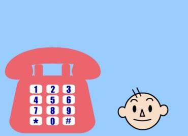 การอ่านหมายเลขโทรศัพท์