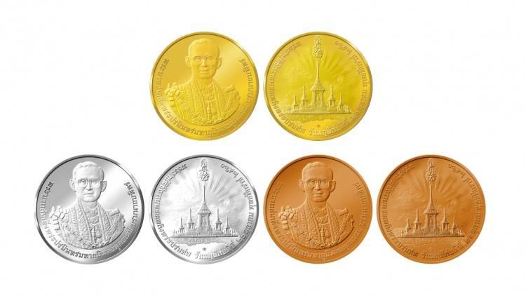 เปิดรับเหรียญที่ระลึกงานพระราชพิธีฯ 29 ม.ค.นี้วันแรก