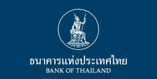 ธนาคารแห่งประเทศไทยประกาศวันหยุด 2562