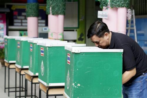 การเลือกตั้งสมาชิกสภาผู้แทนราษฎร 2562
