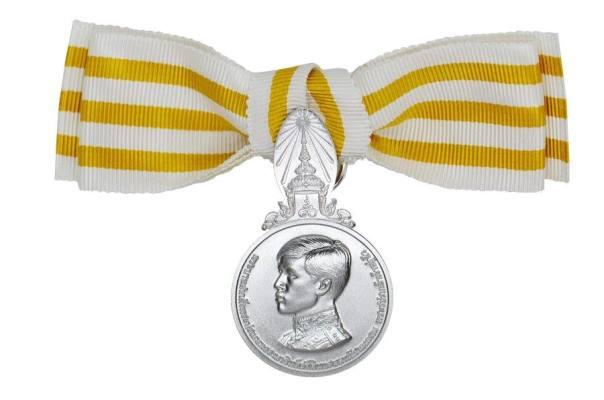 เหรียญเฉลิมพระเกียรติในโอกาสพระราชพิธีบรมราชาภิเษก