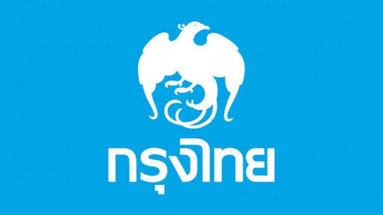 KrungthaiConnext บริการแจ้งเตือนเงินเข้า-ออกบัญชีผ่านไลน์
