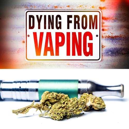 สูบสารกัญชา THC ด้วยบุหรี่ไฟฟ้า